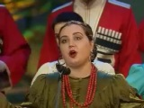 кубанский казачий хор мой милый вареников хочет