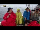 [РУСС.САБ] 131220 Chanyeol @ Law Of The Jungle In Micronesia Ep. 1