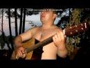 «1» под музыку Уральские Пельмени - Как хорошо быть мужиком. Picrolla